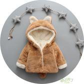 嬰兒外套 寶寶棉衣外套秋冬裝男女童加絨加厚0-1-2-3歲冬季嬰兒棉襖外出服全館免運