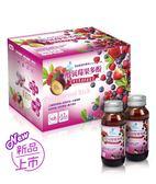 普羅拜爾 醇氧莓果多酚 60mlx12瓶/盒 液狀食品