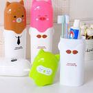 【01096】 旅行牙刷牙膏收納盒 洗漱...