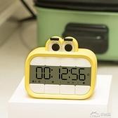 定時器系列 靜音震動計時器小鬧鐘學生做題簡約時間管理器定時器秒表正倒計時 好樂匯