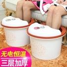 泡腳機 泡腳桶塑料無電恒溫加熱加厚加高洗腳盆女木桶蓋帶蓋 220V i萬客居