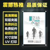 壓克力展板有機玻璃掛牆海報雙層夾板畫框透明制度定做展示廣告牌【全館八折免運快出】