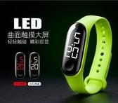 兒童手錶 LED電子手錶運動夜光簡約防水情侶學生手環時尚潮流錶 多色可選【快速出貨八折下殺】
