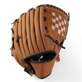加厚壘球棒球手套兒童少年內野內場投手棒壘球手套【新店開張8折促銷】