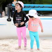 兒童泳裝 男童泳褲套裝女孩中大童分體游泳衣寶寶長袖防曬泳裝