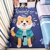 寶寶爬行墊子臥室床邊地毯地毯卡通客廳家用~奇妙商鋪~