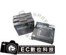 【EC數位】MAS 魔術光學玻璃 鋼化玻璃膜 保護貼 觸碰 魔術屏 Nikon D4  專用鋼化玻璃