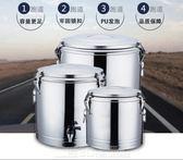 不銹鋼保溫桶奶茶桶商用大容量雙層保溫米飯桶豆漿桶帶水龍頭湯桶 DF  全館免運