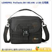 羅普 L130 LOWEPRO ProTactic SH 180 AW 專業旅行者側背相機包 適用腳架 筆電 約1機2鏡 公司貨