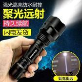 手電筒強光可充電超亮遠射5000戶外打獵家用小便攜多功能le氙氣燈   東川崎町