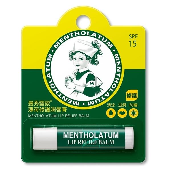 曼秀雷敦薄荷修護潤唇膏 3.5g