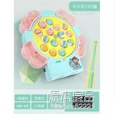 寶寶釣魚玩具兒童套裝磁性益智1-3歲男孩2女孩4小孩一周6智力開發 原本良品