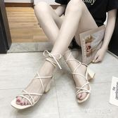 綁帶涼鞋仙女風夏季新款百搭ins潮粗跟系帶方頭高跟鞋 QQ29657『MG大尺碼』