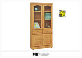 【MK億騰傢俱】BS247-06赤陽木2.8尺中抽書櫥(無美背)