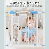 兒童門欄-免打孔 門口必安裝 -大小姐韓風館