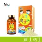 【南紡購物中心】膠原海藻鈣粉 Panda...