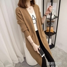 春秋中長款開衫外套女針織衫2020新款韓版百搭寬鬆網紅學生毛衣厚-完美