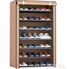 組裝鞋架子簡易多層宿舍鞋架家用經濟型小號室內好看門口防塵鞋櫃 ATF 夏季新品