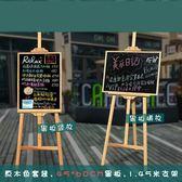 高品質磁性支架式廣告小黑板 餐廳咖啡館飯新品菜單 立式海報展架 zh4534【優品良鋪】
