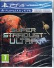 【玩樂小熊】現貨中PS4遊戲 VR 超級星塵Ultra Super Stardust Ultra 英文版