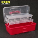 全館免運 美術工具箱 三層美術工具箱小學生兒童畫畫箱繪畫透明塑料小號大號家用收納箱