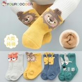 兒童襪子 秋冬季棉質新生兒小孩寶寶加厚刷毛保暖0可愛長筒襪1歲