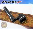 【小麥老師樂器館】起釘器 捲弦器 拔釘器 Prefox AG0212 【A11】吉他 木吉他 電吉他 貝斯
