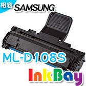 SAMSUNG ML-D108S  環保相容碳粉匣【適用】ML-1640/1640