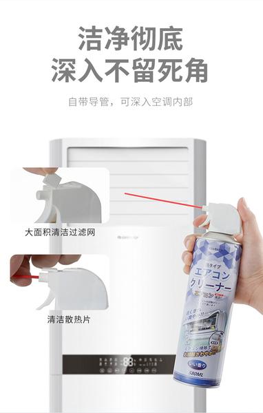 現貨日本KINBATA冷氣空調清潔劑(分離式/窗型/室外機/空調扇皆可使用)