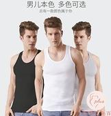 純棉大碼背心男無痕全棉舒適夏季薄款運動內穿打底衫【大碼百分百】