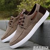春季新款布鞋軟底透氣鞋黑色耐磨工作帆布鞋潮流運動休閒鞋男板鞋