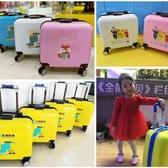 LOGO兒童拉桿箱20寸卡通男女旅行箱登機箱寶寶行李箱萬向輪