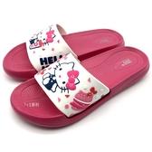 《7+1童鞋》女段 HELLO KITTY  可愛俏皮 輕量  防水 拖鞋 E055   桃色