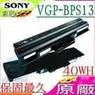 Sony電池(原廠)-索尼 VGNCS,...