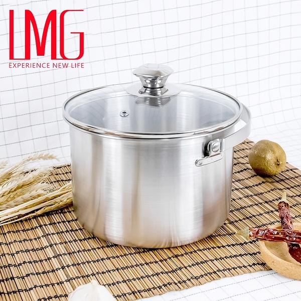 【LMG】304不鏽鋼吉品深型湯鍋18CM-雙耳/提把