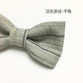 純手工灰色系兒童領結