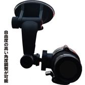 mio mivue m555 sJ2000 u型固定座金剛王快速安裝版行車記錄器支架兩件式快拆環狀固定座組吸盤汽車架