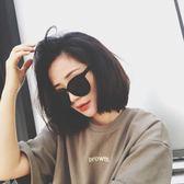 太陽鏡女2018新款潮明星網紅款眼鏡偏光墨鏡女韓版個性復古原宿風【販衣小築】