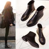 短靴 英倫風平底短筒靴子女春秋單靴新款粗跟低跟前拉練馬丁靴 - 歐美韓熱銷