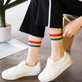 蕾絲襪 超薄玻女中筒襪彩虹條二杠韓版學院風 此商品不接受退貨或退換