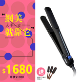 PINGO 台灣品工 PRO X1鈦空黑LED專業窄版離子夾【HAiR美髮網】