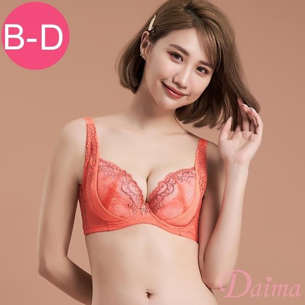 台灣製/MIT (B、C、D)提托集中機能調整型蕾絲內衣。綻放花漾_柑色【Daima黛瑪】