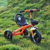 兒童三輪車腳踏車輕便男女寶寶單車2-6歲小孩自行車大號嬰兒童車BL 年終尾牙【快速出貨】