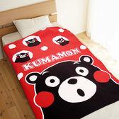 【享夢城堡】KUMAMON熊本熊 心情圈圈圈 刷毛毯