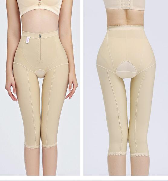 產後束身美體褲 提臀細大腿褲 高腰收腹女七分褲美體內褲 - janm001
