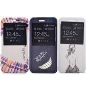 Sony Z5 時尚彩繪手機皮套 側掀支架式皮套 仙境遊蹤/少女背影/蠟筆拼盤