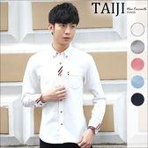 大尺碼襯衫‧單口袋三色織帶造型長袖襯衫‧五色‧加大尺碼【NTJBCS42】-TAIJI-