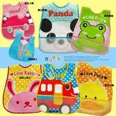 嬰兒用品 點點 青蛙 熊貓 車  防水 圍兜 口水巾 七款 寶貝童衣