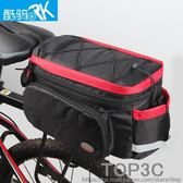 酷騎 自行車包騎行包裝備包后貨架包后包山地車馱包后座尾包駝包「Top3c」