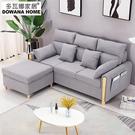 【多瓦娜】可樂果置物L型布沙發(三人+腳椅)-20791-3P+ST